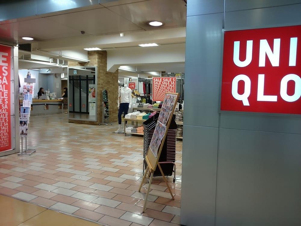UNIQLO Matsuya Asakusa