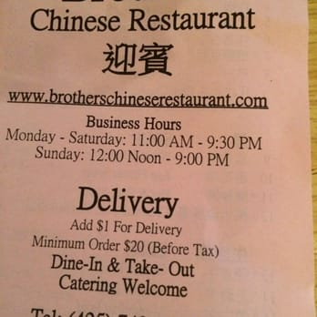 Brothers Chinese Restaurant Lynnwood
