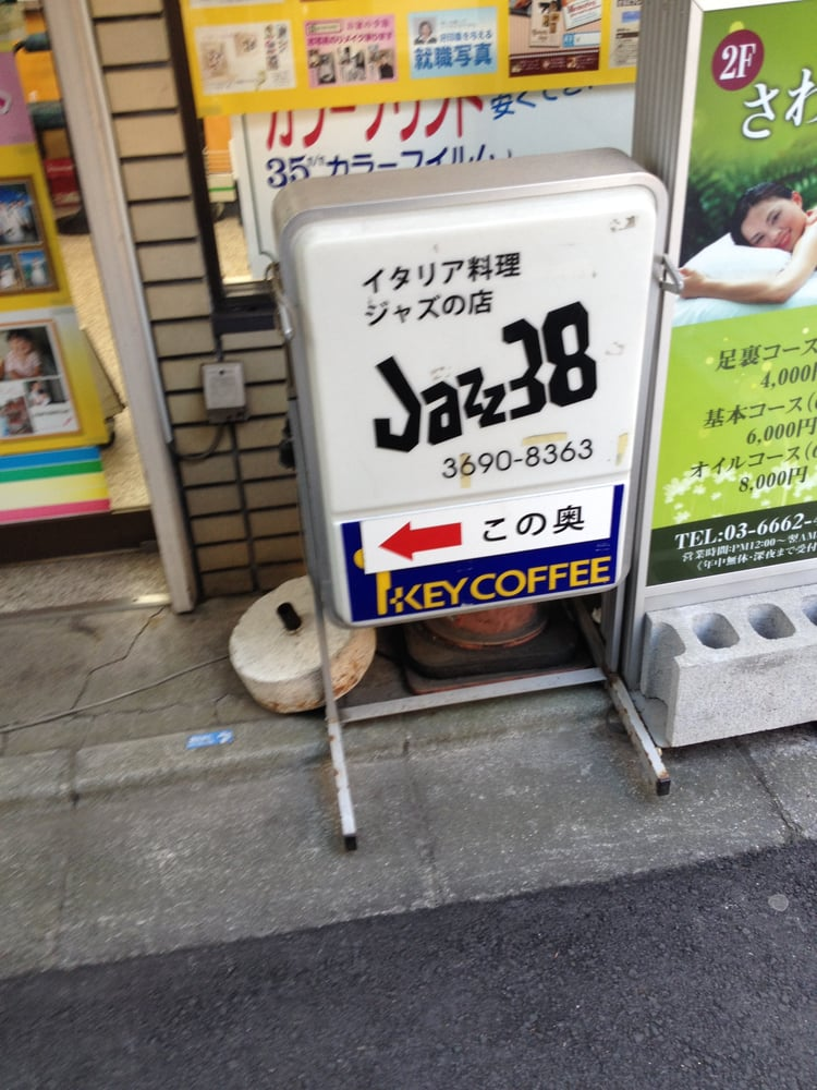 Jazz 38