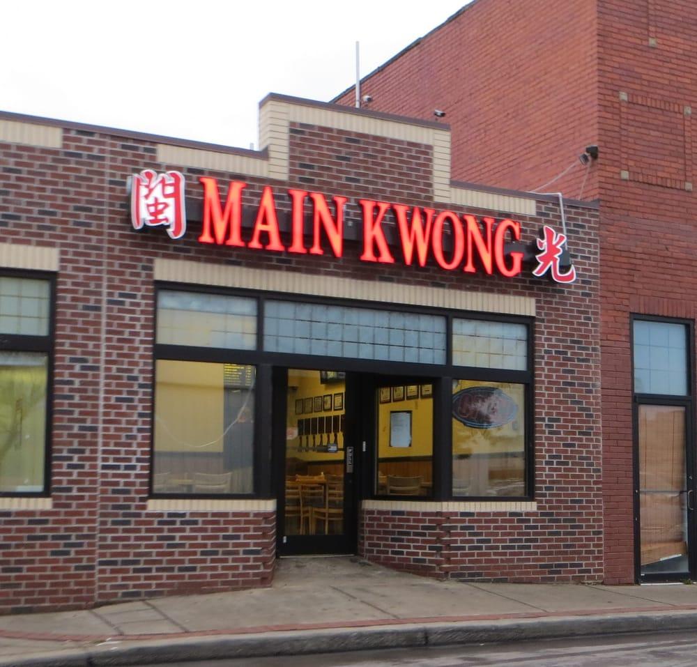 Main Kwong Chinese Restaurant Charleston Wv