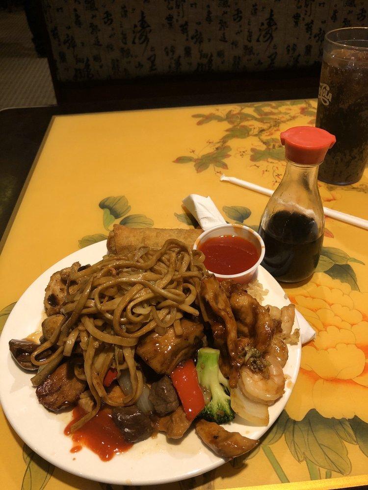 Peking Dragon: 507 S Mayo Trl, Paintsville, KY