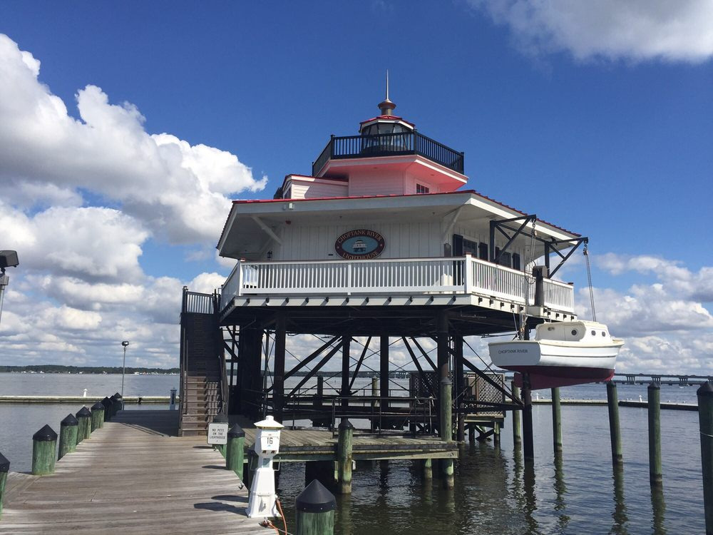 Choptank River Lighthouse: 100 High St, Cambridge, MD