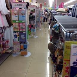 ザ・ダイソー イトーヨーカドー高砂店