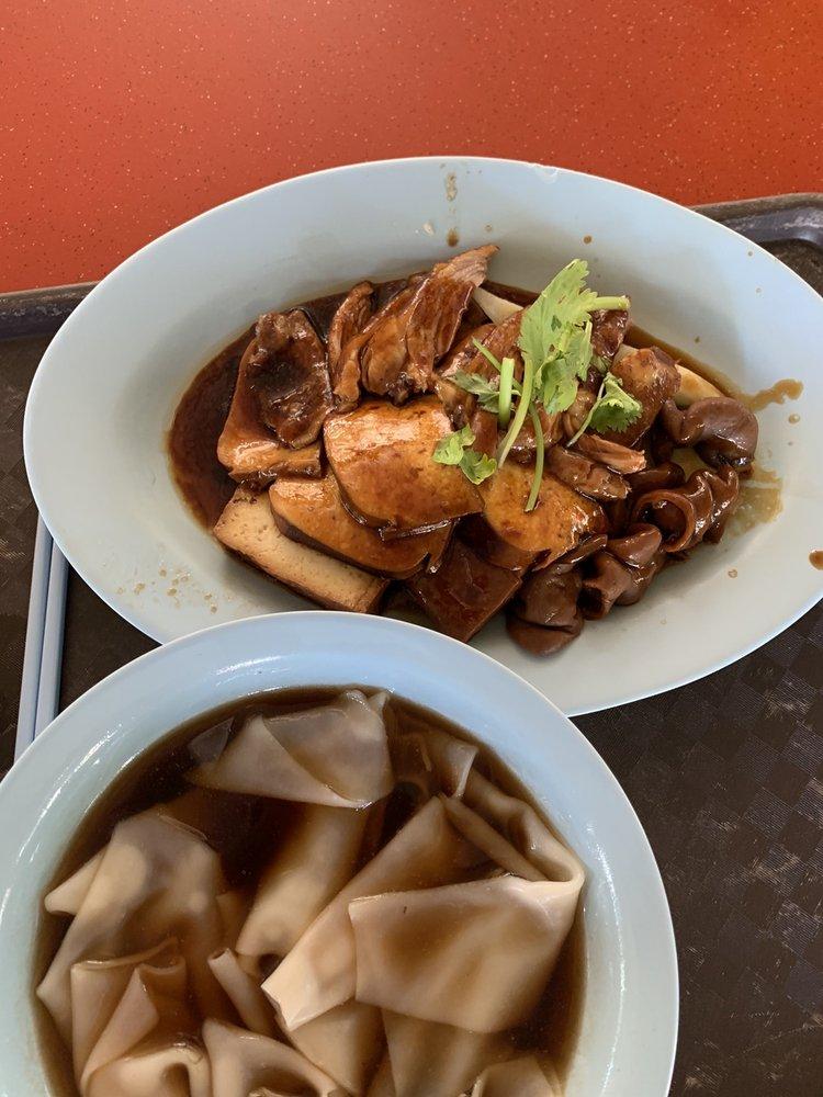 Boon Tong Kee Kway Chap