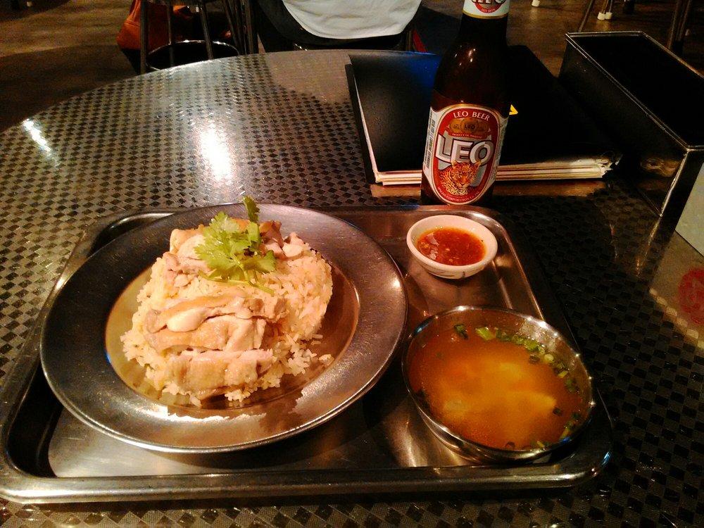 Aroyna Thai Restaurant