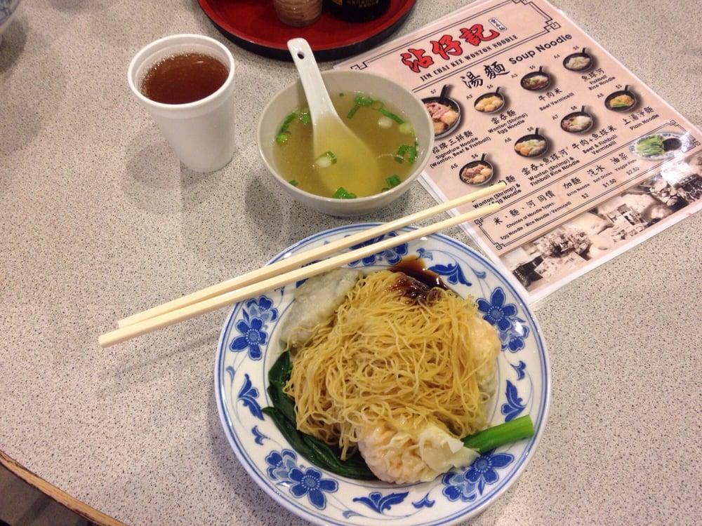 dry shrimp noodles how to eat
