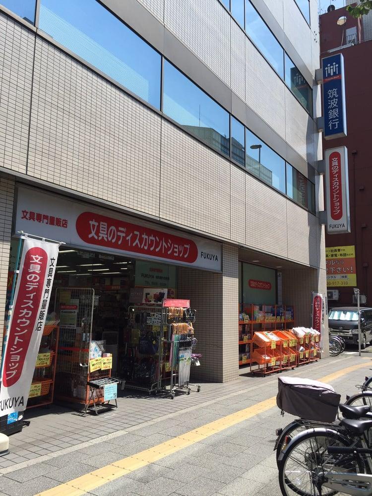 FUKUYA Showa Dori Taito