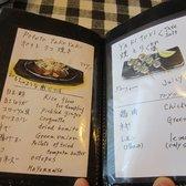 Kurumaya Japanese Kitchen Menu