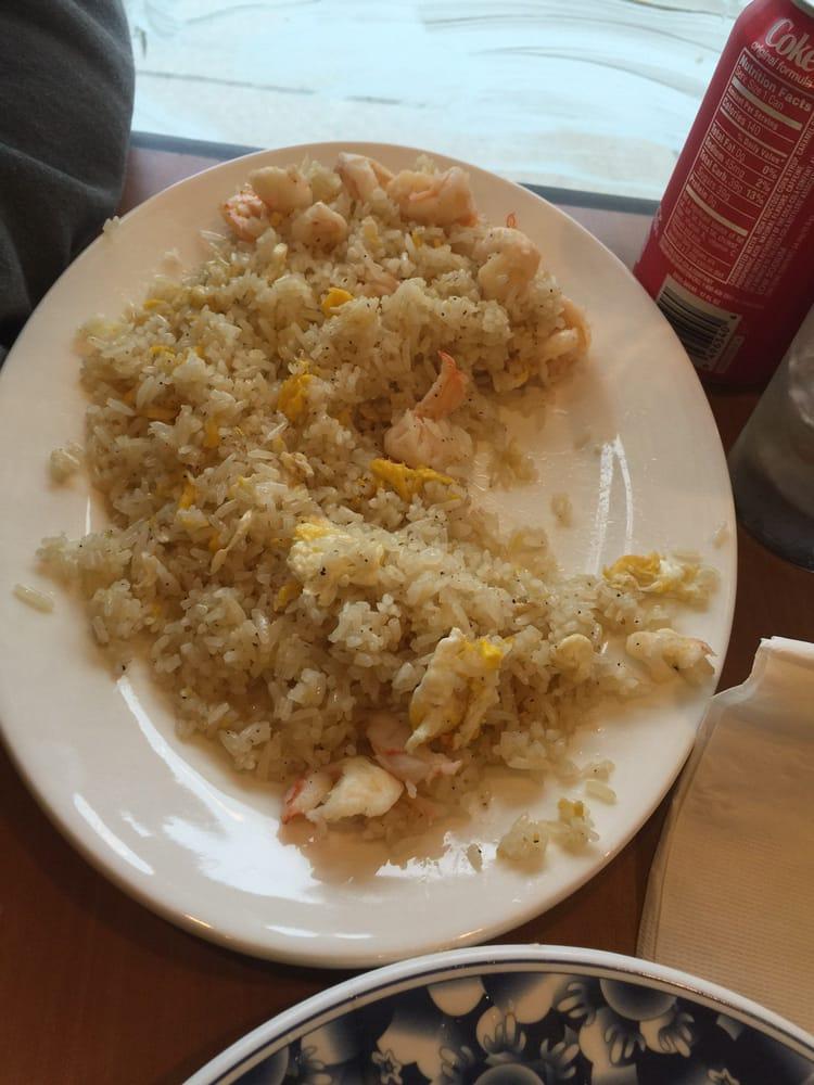 Photo of Bo Ne Restaurant - Woodbury, NJ, United States. Hubby's fried rice. He had already eaten some before I remembered to take pics lol