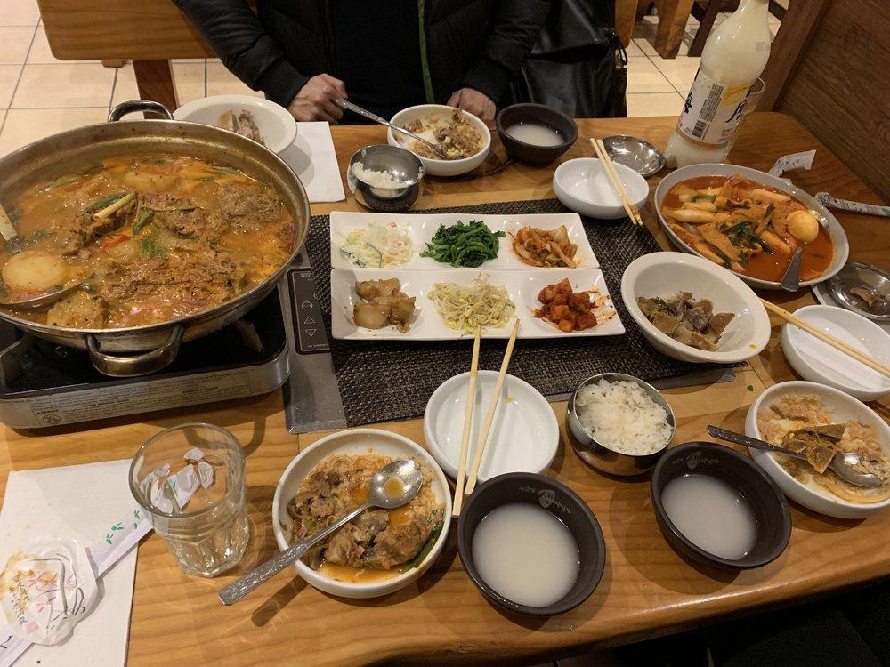 Mahdang Korean Restaurant: 12300 Wilkins Ave, Rockville, MD