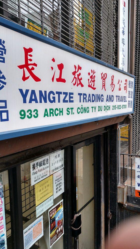 Yangtze Trading & Travel: 933 Arch St, Philadelphia, PA