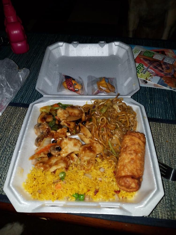 Beijing Asian Restaurant: 2902-1 US 22, Maineville, OH