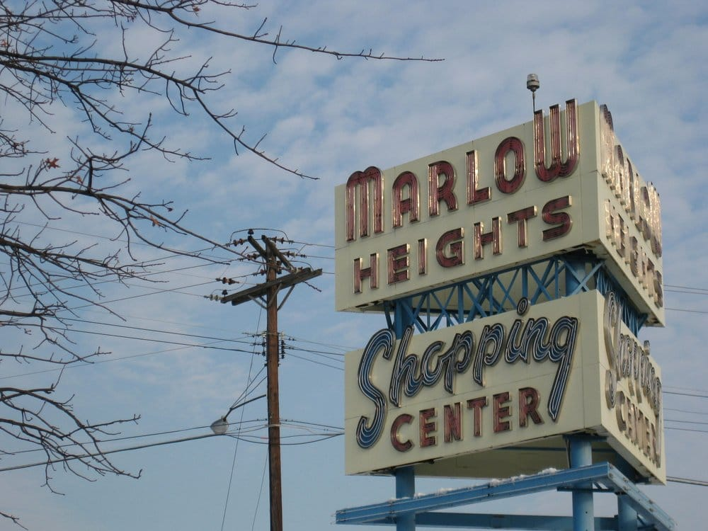 Marlow Heights Shopping Center: 3901 Branch Ave, Temple Hills, MD
