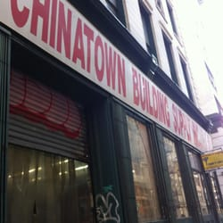 Photo Of Chinatown Building Supply   New York, NY, United States. Chinatown  Building