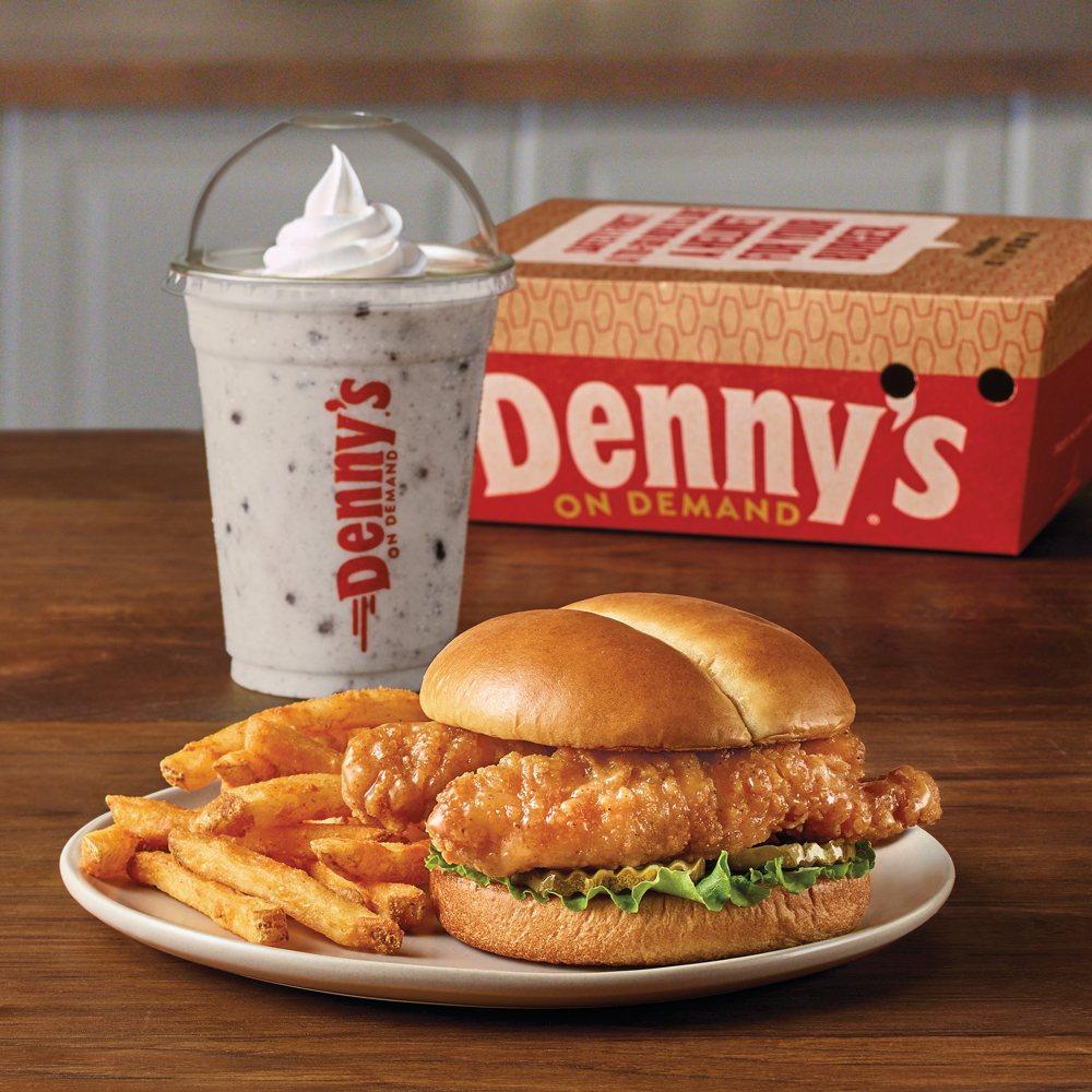 Denny's: 8409 Blanding Blvd, Jacksonville, FL