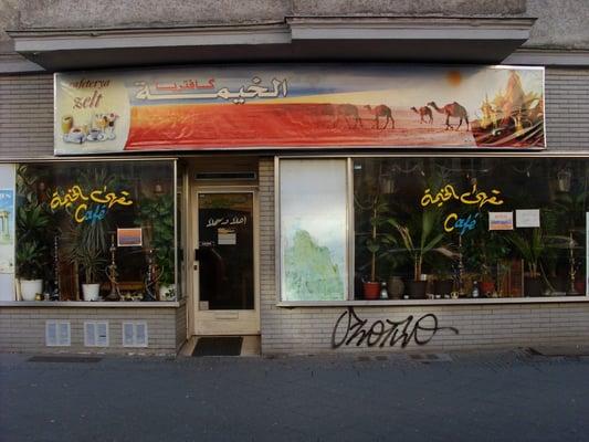 Zelt Cube Berlin : Zelt カフェ sonnenallee neukölln ベルリン berlin ドイツ