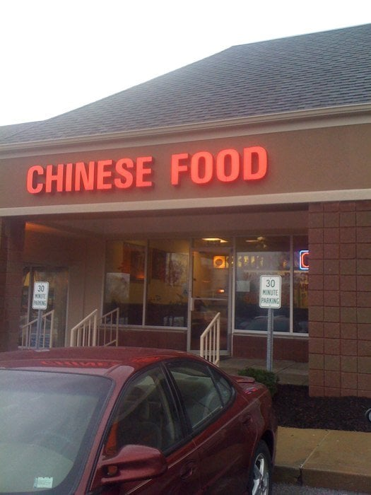 Chinese Restaurants In St Louis Mo Miami Restaurants Downtown