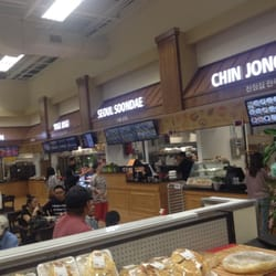 Lotte Centreville Food Court