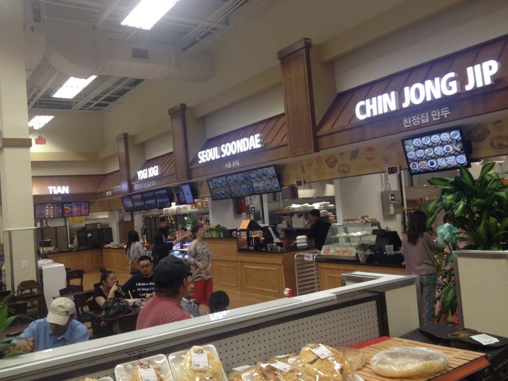 Lotte Plaza Market - 45 Photos & 38 Reviews - Grocery - 5900 Centreville Crest Ln, Centreville ...