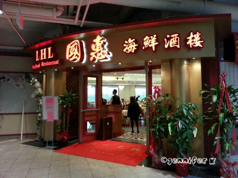 Lhl Seafood Restaurant
