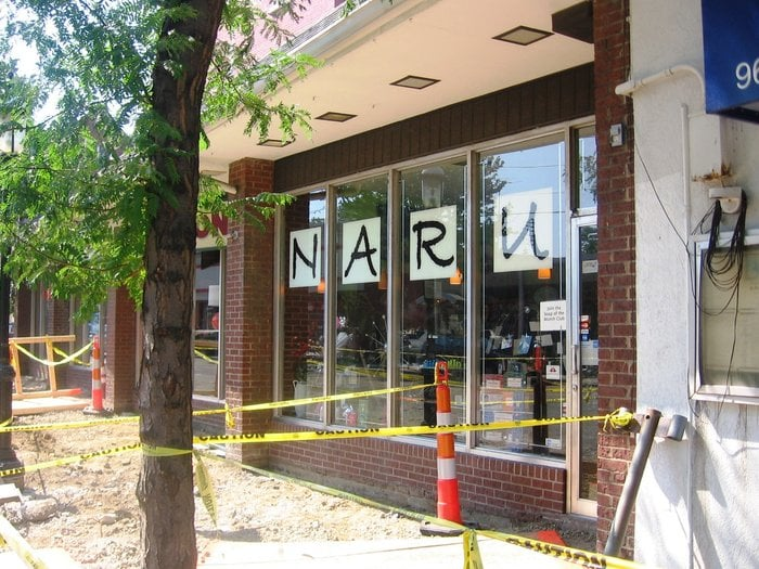 Naru Gifts CLOSED Home Decor 362 Ludlow Ave Clifton