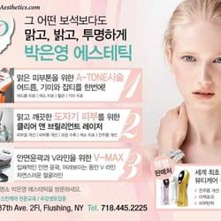 Facial machine flushing new york