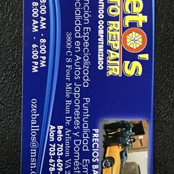Photo Of Beto S Auto Repair Arlington Va United States Business Card Front