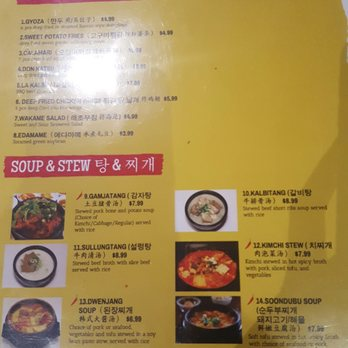 Mom\'s Kitchen - 117 Photos & 32 Reviews - Korean - 28 S Unionville ...