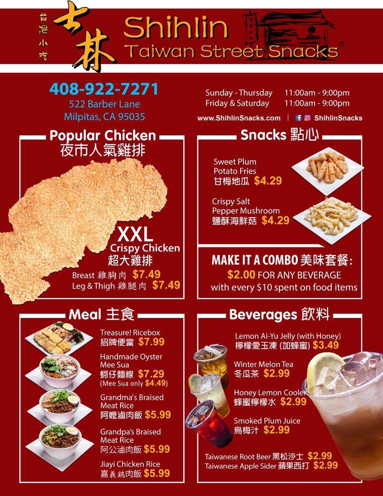 Taiwan Street Food Singapore