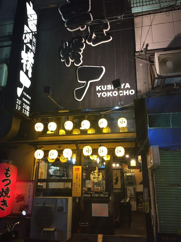 Kushiya Yokochō