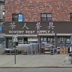 Bowery Restaurant Supply Co New York Ny