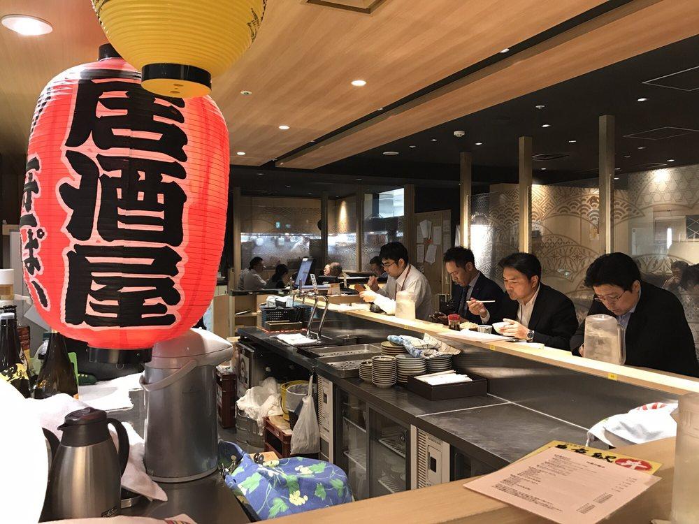 Hanashiya soba bar