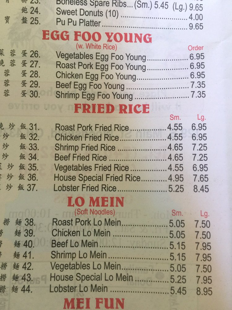 Number One Chinese Restaurant: 129 S Main St, Woodsfield, OH