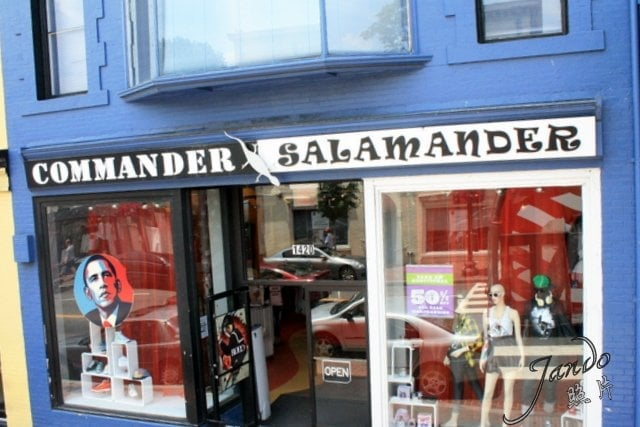 Commander Salamander - CLOSED - 23 Reviews - Men s Clothing - 1420  Wisconsin Ave NW eac09deac9