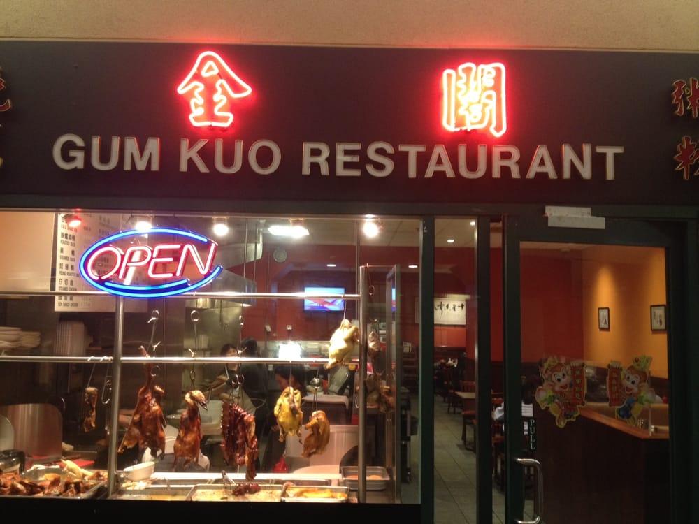 Gum kuo restaurant oakland chinatown yelp - Restaurante kuo ...