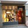 Rosenthal Licht-Galerie