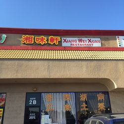 Photo Of Xiang Wei Xuan 湘味轩 Las Vegas Nv United