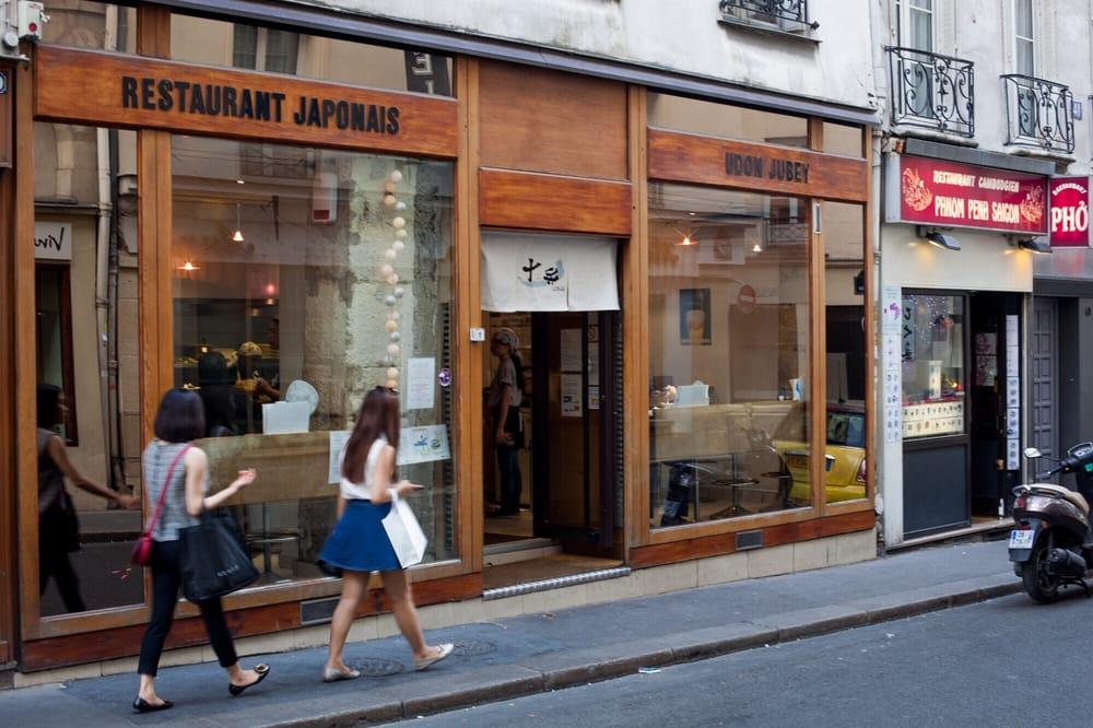 Restaurant Japonais Paris Rue Sainte Anne
