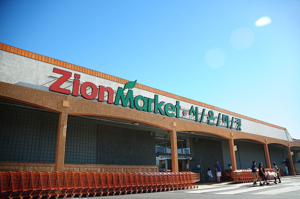 Zion Market - 692 Photos & 502 Reviews - Grocery - 7655 Clairemont ...