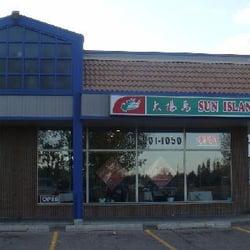 Sun Island Eatery Calgary Reviews