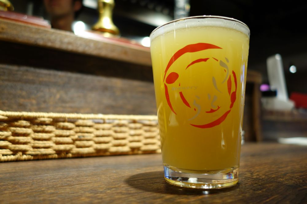Beer Bar Ushitora Ichigo