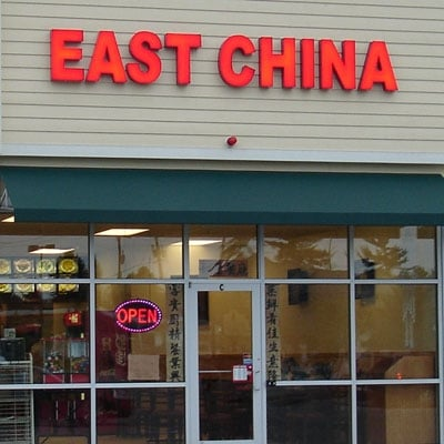 Chinese Restaurants Near Merrimack Nh
