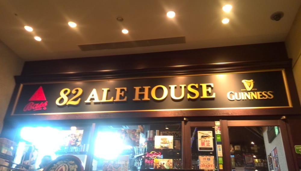 82 Lotte City Hotel Kinshicho