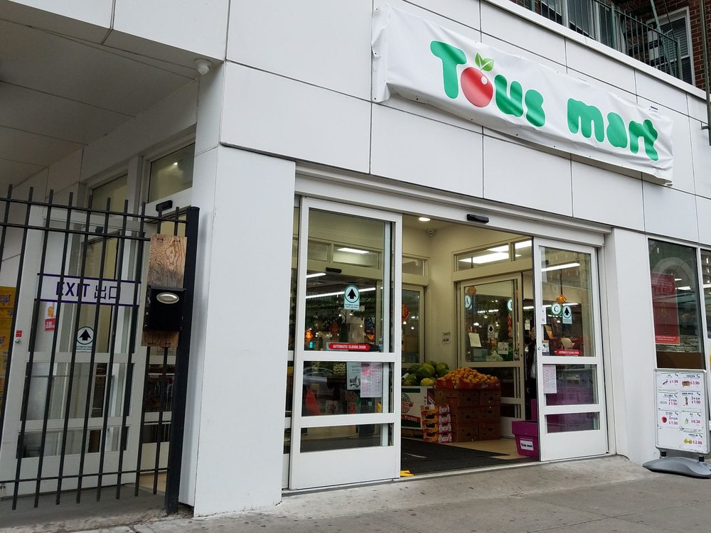 Sky Foods: 4228 Main St, Queens, NY