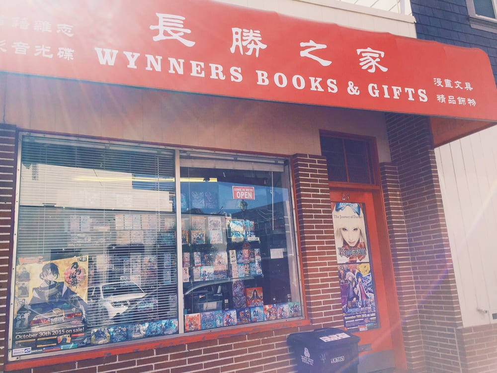 Wynners Books & Gifts - Bookstores - 25 Burrows St, Portola, San