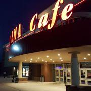 New Chesapeake Cinema Cafe