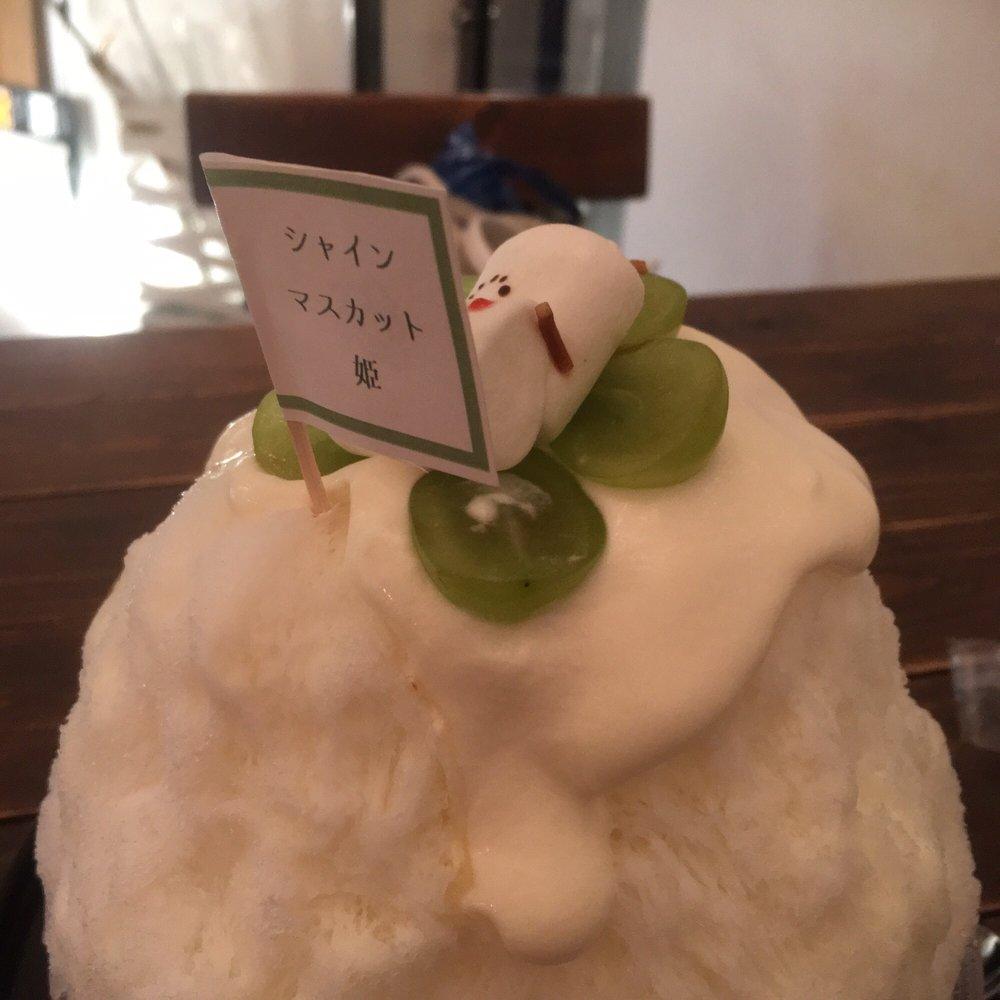 Sakanoue Cafe