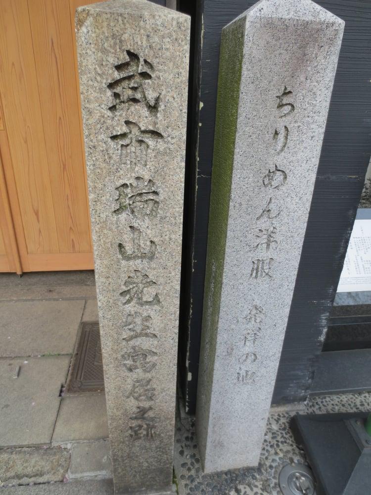Kin Saryō