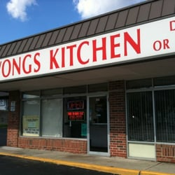 Wong\'s Cafe Wong\'s Kitchen - 31 Reviews - Chinese - 125 Silver ...