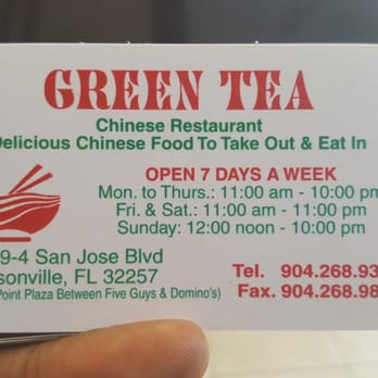 Green Tea Chinese Food Jacksonville Fl